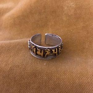 Sanskrit Adjustable Metal Ring